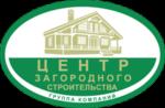 Центр загородного строительства