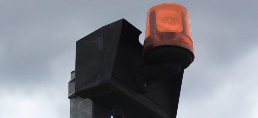 Система охранной сигнализации