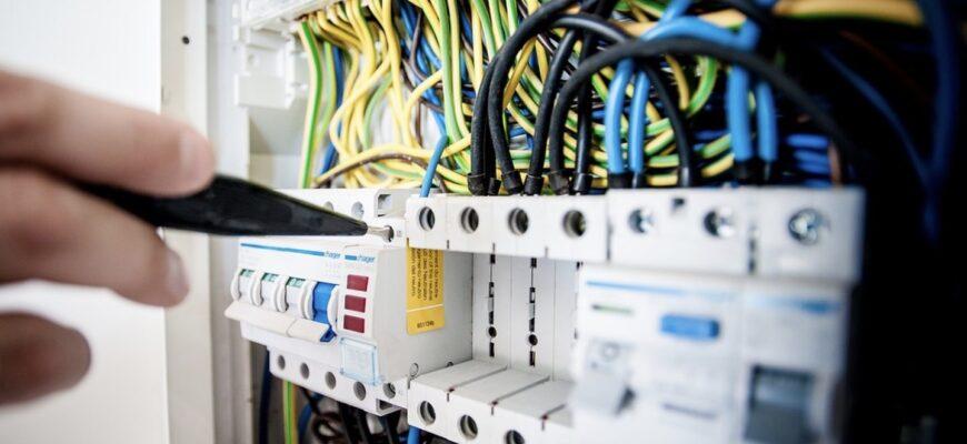Система гарантированного электроснабжения